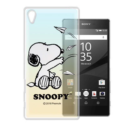 史努比SNOOPY SONY Xperia Z5 Premium 漸層彩繪手機殼...