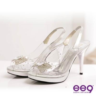 ee9-仙履奇緣-無瑕夢幻精緻珠鑽後勾式玻璃鞋-品味銀