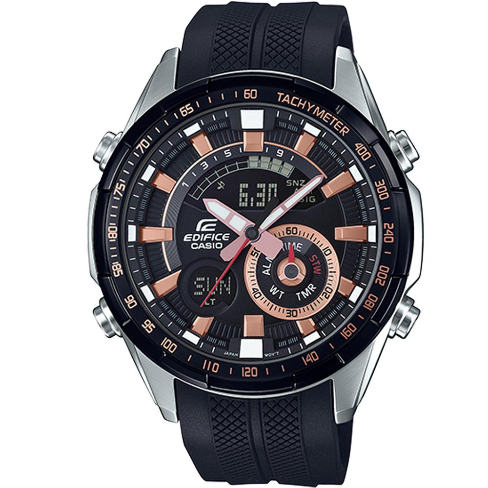 EDIFICE 黑暗荒原雙顯設計腕錶(ERA-600PB-1A)47.1mm