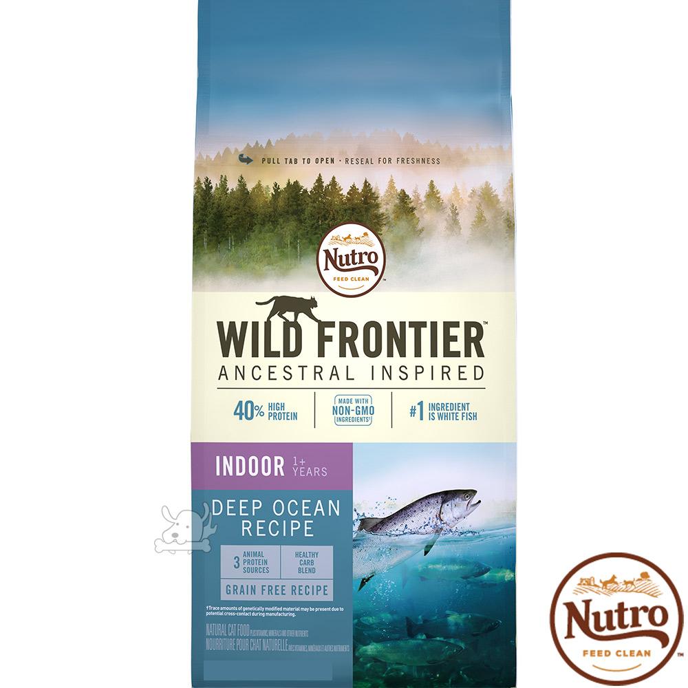 Nutro 美士 曠野原味 室內成貓化毛配方(海洋純淨白身魚)5磅 X 1包