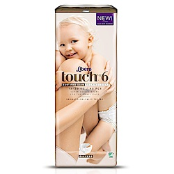Touch嬰兒紙尿褲箱購下殺57折 加送限量折價券