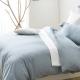 Cozy inn 簡單純色 灰藍 加大8X7尺 200織精梳棉被套 product thumbnail 1