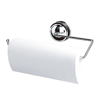 DeHUB 吸盤式新型廚房紙巾架