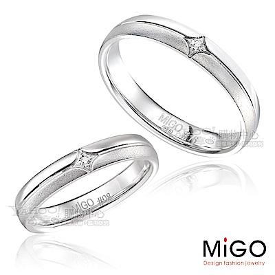 MiGO-真愛對戒(925銀)