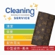 LV Monogram 經典印花及棋盤格系列【長夾】清潔保養服務 product thumbnail 2