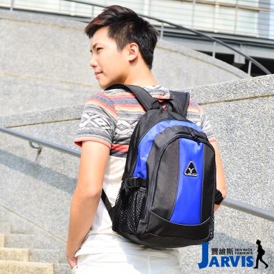 Jarvis 後背包 休閒多功能-經典-730