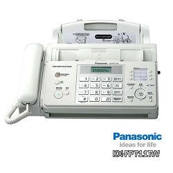 Panasonic 國際牌普通紙傳真機(KX-FP711TW)
