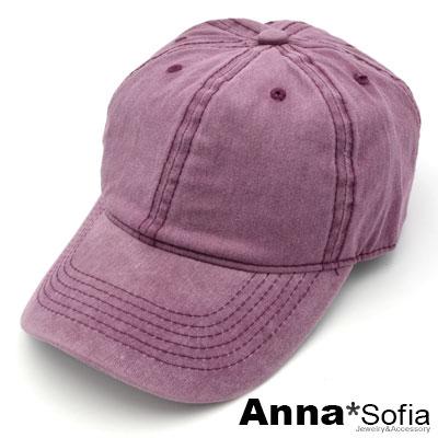 AnnaSofia 圓頂暈染單色水洗 純棉棒球帽老帽(洗白紅系)