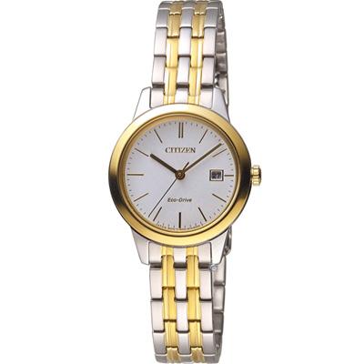 CITIZEN 星辰 經典百搭光動能時尚腕錶(EW2238-54A)-雙色/28mm