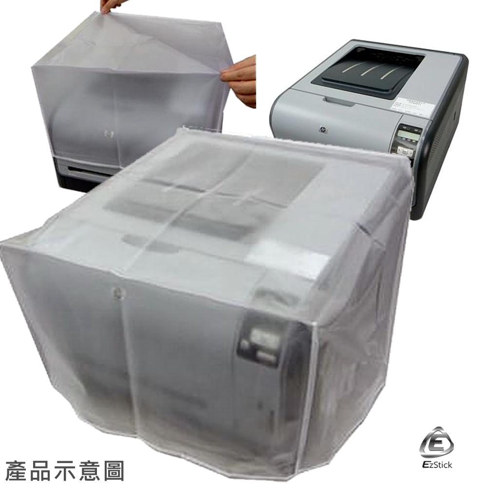 印表機防塵套 - EPSON Stylus TX120 三合一多功能複合機