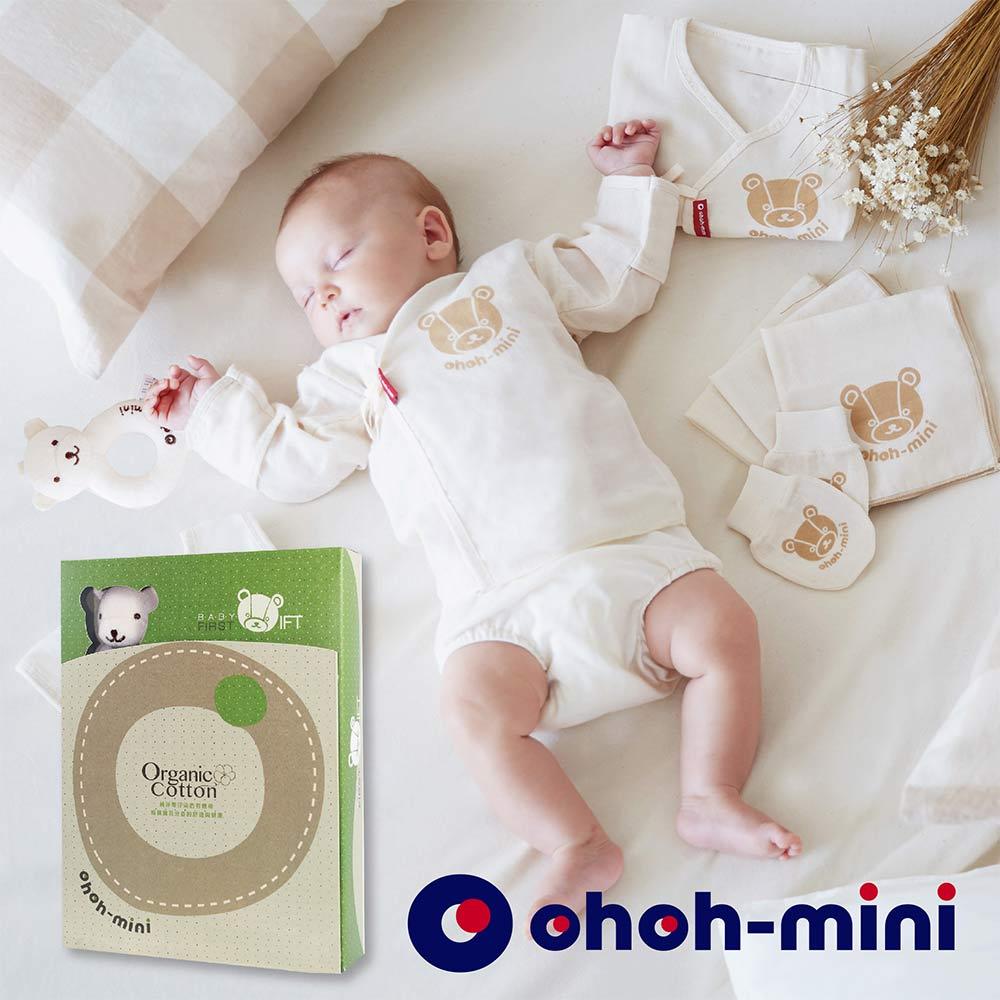 【ohoh-mini 孕婦裝】有機棉小熊Baby禮盒