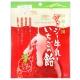岩田Corporation 濃厚草莓牛奶糖(80g) product thumbnail 1