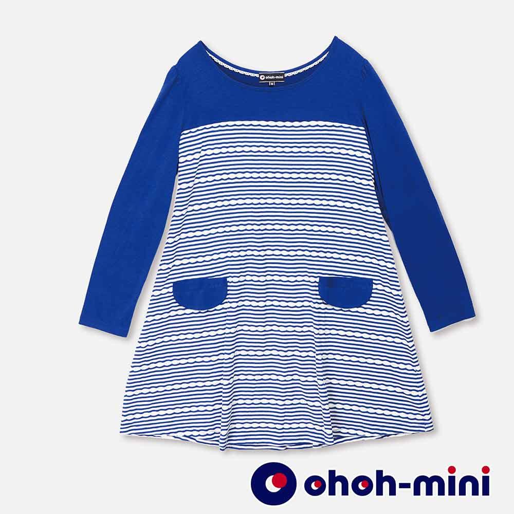 【ohoh-mini 孕婦裝】棉質拼接線條休閒長版孕婦上衣(兩色)