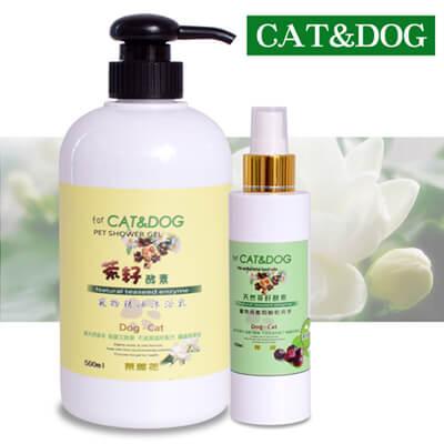 CAT&DOG茶籽酵素寵物精油沐浴乳500ml(茉莉花)+乾洗手噴霧150ml)