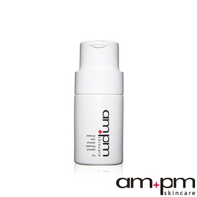 ampm牛爾 醒膚亮顏微晶淨膚粉 60g
