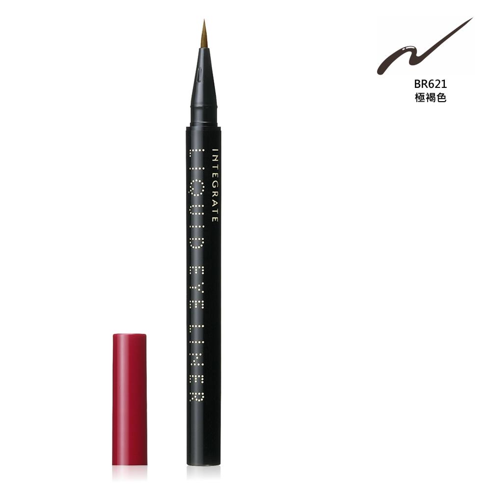 INTEGRATE 極線完美持色眼線液筆BR621 0.5mL