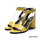 達芙妮DAPHNE 涼鞋-簡約扣踝圓柱粗高跟一字涼鞋-黃