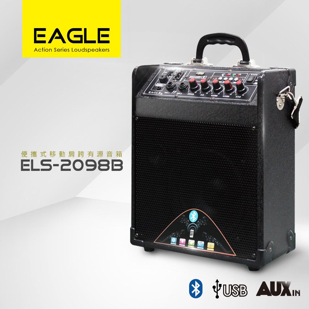 EAGLE肩帶式行動音箱擴大機教學機ELS-2098B