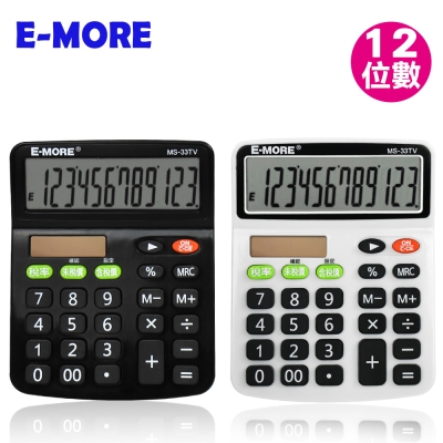E-MORE 可調稅率大字幕12位計算機MS-33TV