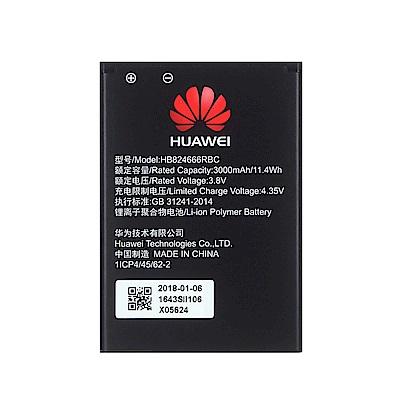 HUAWEI-華為-E5577-E5577S-原廠
