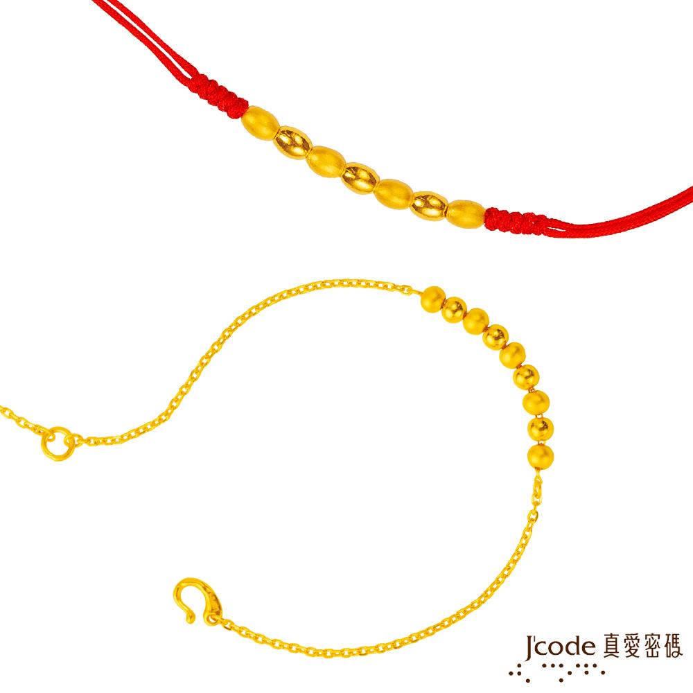 J'code真愛密碼 喜悅黃金腳鍊+泡泡紅繩手鍊