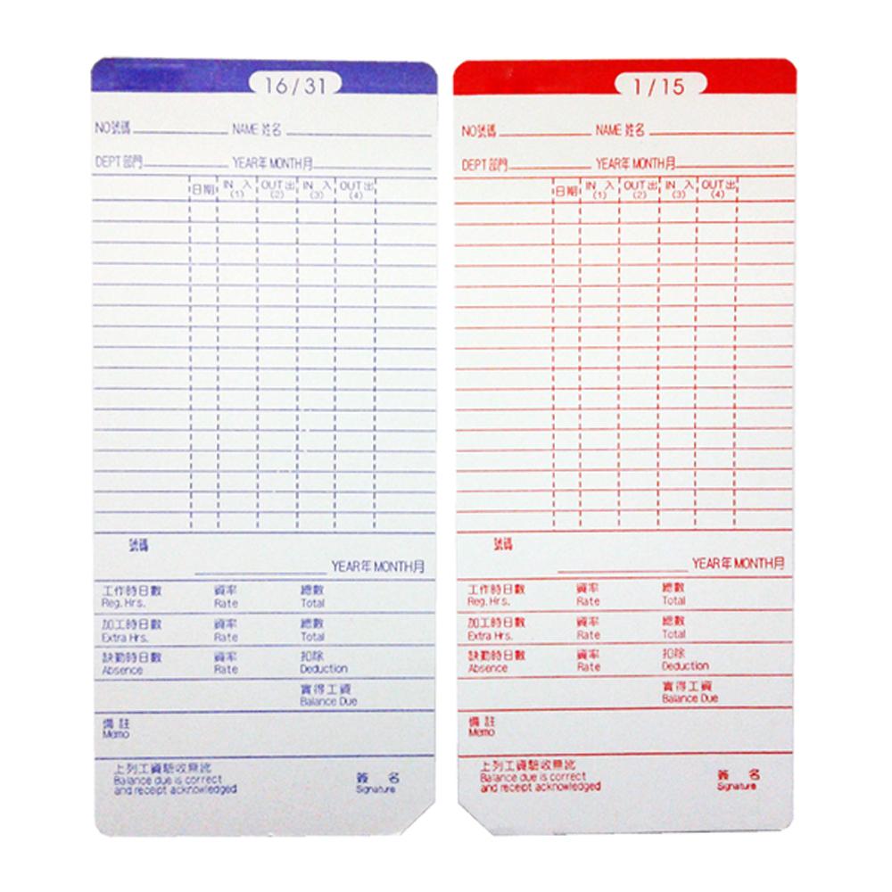 標準(優利達UT-2000A專用)打卡鐘考勤卡(3包入)