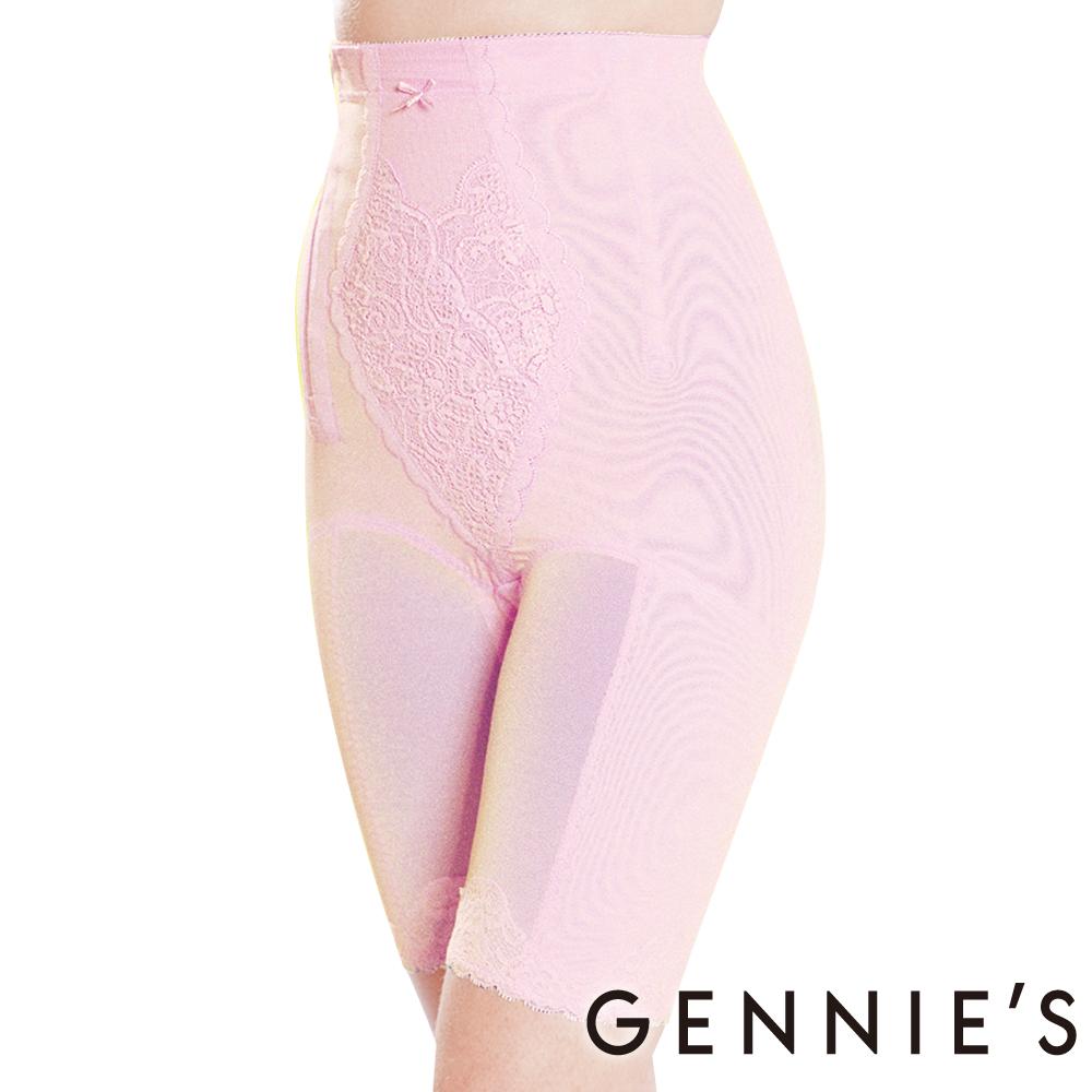 【Gennies奇妮】010系列-窈窕美身長筒束腹褲(粉T565)