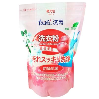 TAIREI 蜜桃果香防蹣抗菌洗衣粉 2.2Kg 補充包