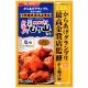 日清-最高金賞炸雞粉-鹽味-100g