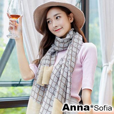AnnaSofia 方格樊藤 拷克邊韓國棉圍巾披肩(米駝邊)