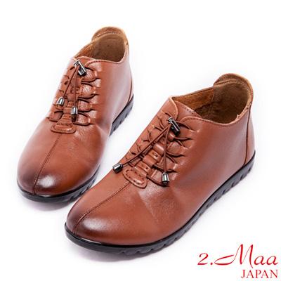 2.Maa-真皮刷色日系休閒束口造型短靴-棕
