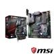MSI微星-Z370-GODLIKE-GAMING