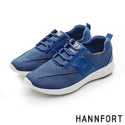 HANNFORT ICE透氣網布運動休閒鞋-女-潮流藍
