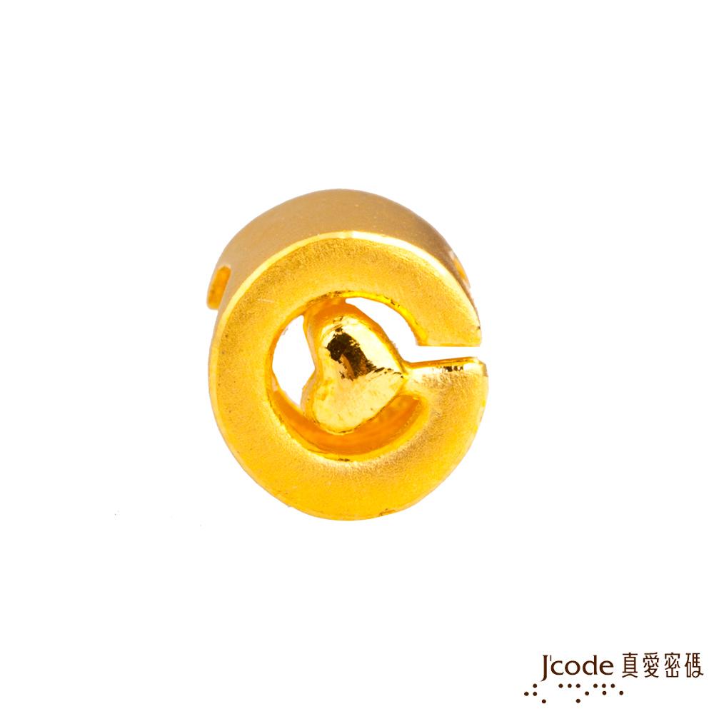 J'code真愛密碼 G英文字母黃金串珠