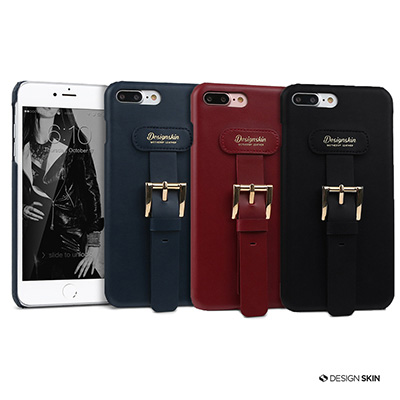 DesignSkin iPhone 7 Plus 義式精品真皮釦環手機保護殼