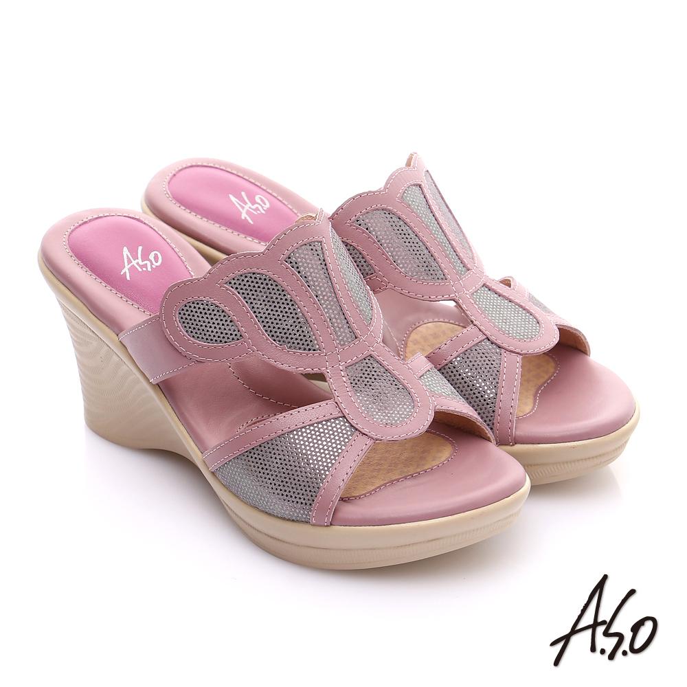A.S.O 挺麗氣墊 全真皮奈米氣墊楔型涼拖鞋 粉紅
