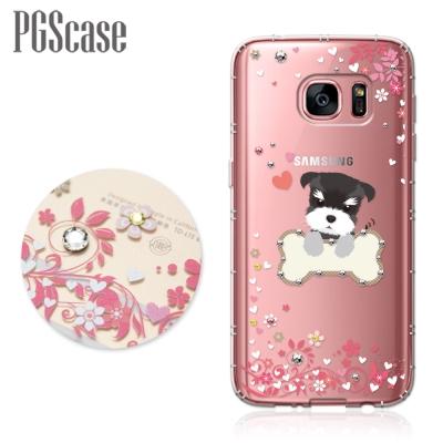 PGS Samsung Galaxy S7 奧地利彩鑽防摔手機殼-俏皮小Q