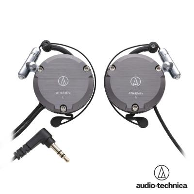 鐵三角 ATH-EM7x 鋁金屬製機殼耳掛式耳機