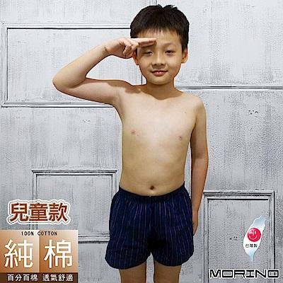 純棉兒童耐用織帶平口褲/四角褲 深藍條紋 MORINO