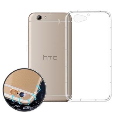 VXTRA HTC One A9s 防摔氣墊保護殼