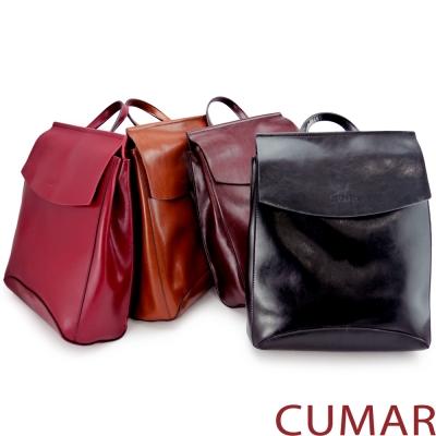 CUMAR 真皮兩用極簡牛皮後背包(可裝A4)