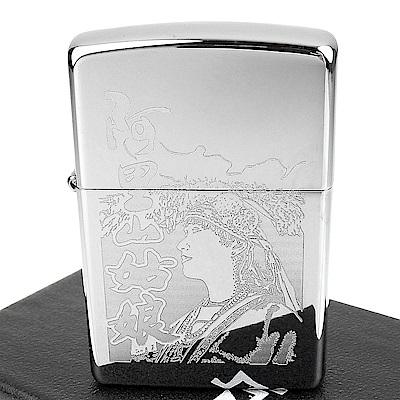 ZIPPO 美系~台灣風景系列-阿里山姑娘圖案雷射雕刻打火機