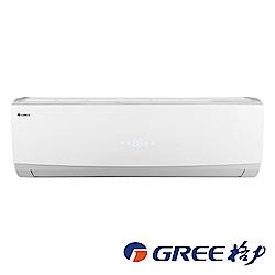 GREE格力 5-7坪變頻冷暖分離式GSDP-36HO/GS