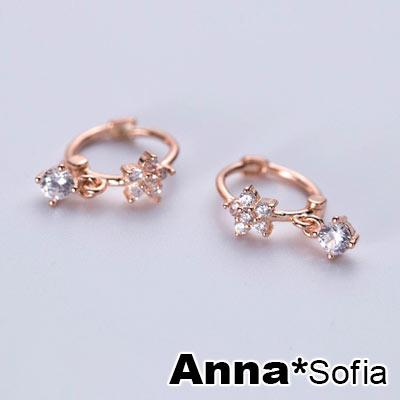 【3件5折】AnnaSofia 迷你辦花搖曳鑽C圈 925銀針耳針耳環(金系)