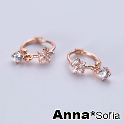 AnnaSofia 迷你辦花搖曳鑽C圈 925銀針耳針耳環(金系)