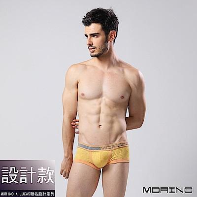 男內褲  設計師聯名經典緹花運動平口褲/四角褲 黃色 MORINOxLUCAS