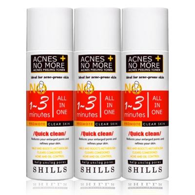 SHILLS舒兒絲 粉刺快閃3mins角質代謝水 150ml三入組
