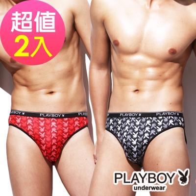 PLAYBOY 普普風絲光三角褲(超值2件組)