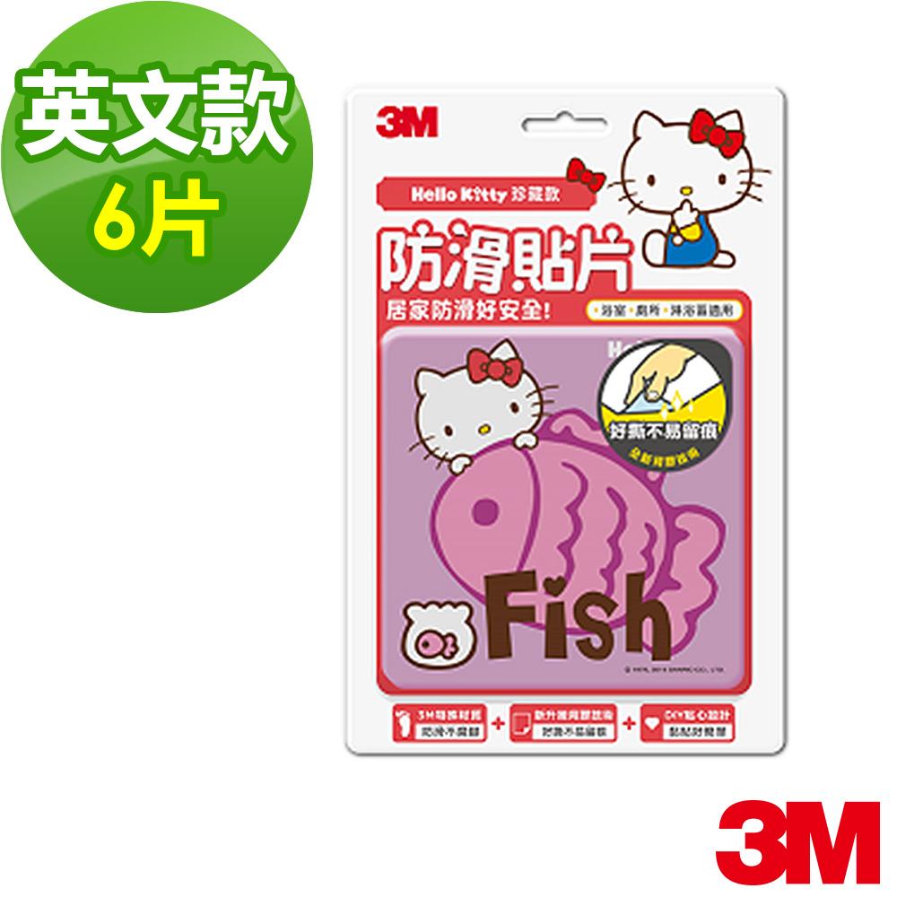 3M 魔利浴室專用Kitty防滑貼片(英文款/6片裝)