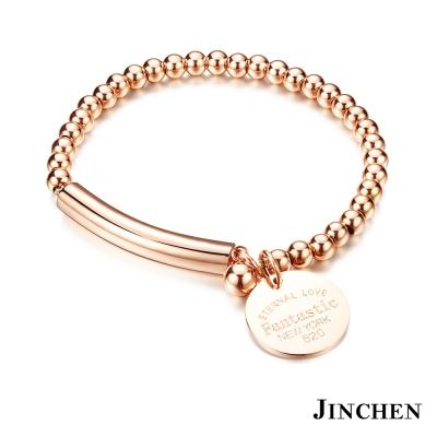 JINCHEN 白鋼奇妙珠珠手鍊